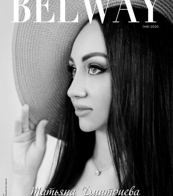 Belway_48_obl_72dpi-1